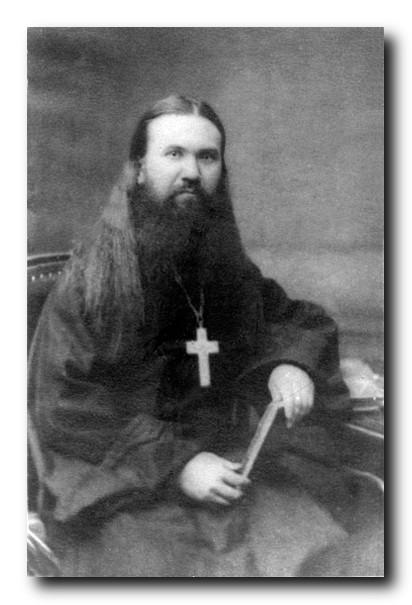 прп.исповедник Гавриил (Игошин) Москва-1930