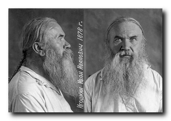 прп.исповедник Гавриил