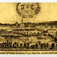 История обретения Чудотворной иконы Казанская Жадовская