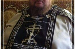Памяти схиигумена Агафангела